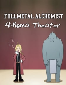 Fullmetal Alchemist: Brotherhood: 4-Koma Theater (2009)