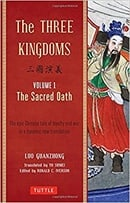 Three Kingdoms (Chinese Classics, 4 Volumes)