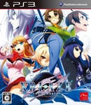 Xblaze Code:Embryo - PlayStation 3