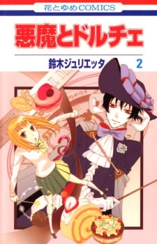 Devil and Sweets vol 2
