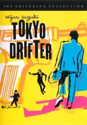 Tokyo Drifter - Criterion Collection