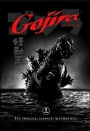 Gojira / Godzilla, King of the Monsters