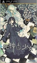 Shinigami to Shoujo [Japan Import]