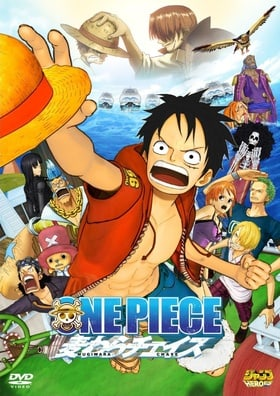 One Piece 3D: Mugiwara Chase (Movie 11)