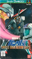 Kidou Senshi Gundam: Cross Dimension 0079