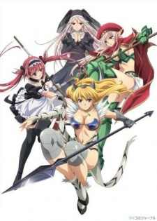 Queen's Blade: Beautiful Fighters