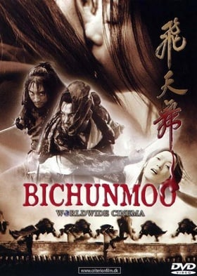 Bichunmoo (DK) ( Flying Warriors ) ( Out Live )