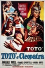 Toto and Cleopatra