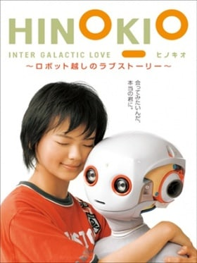 Hinokio: Inter Galactic Love