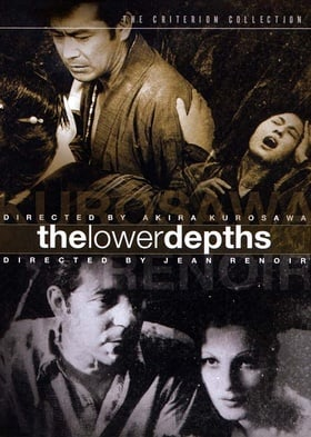 The Lower Depths - Criterion Collection