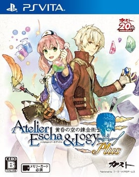 Atelier Escha & Logy Plus ~Alchemists of the Dusk Sky~