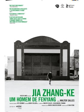 Jia Zhang-ke: A Guy from Fenyang