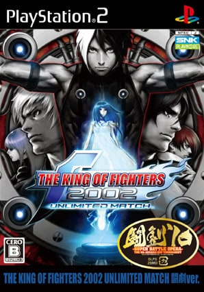 King of Fighters 2002, The: Unlimited Match - Tougeki Ver.
