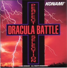 Perfect Selection Dracula Battle