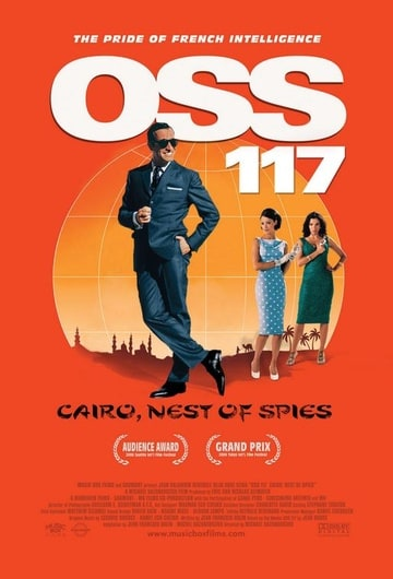OSS 117: le Caire, nid d