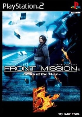 Front Mission 5: Scars of the War
