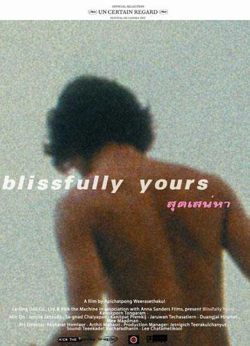 Blissfully Yours (2002)