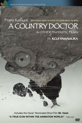 the country doctor kafka