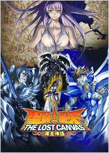 Saint Seiya: The Lost Canvas - Meiō Shinwa (2011)