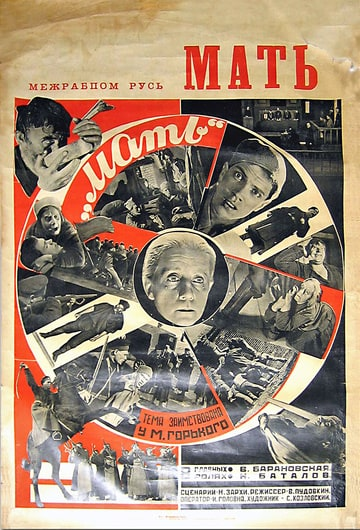 Mother (1934)
